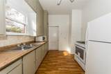 322 Rainey Street - Photo 3