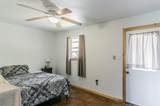 850 Arts Way - Photo 25