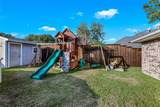502 Quail Creek Boulevard - Photo 31