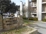 7621 Mccallum Boulevard - Photo 20