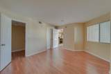 9817 Walnut Street - Photo 23