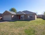 800 Phillips Circle - Photo 1