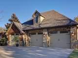 200 Private Road 5293 - Photo 2