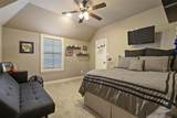 4292 Haskell Drive - Photo 17