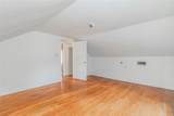 1500 Southeast Parkway - Photo 30