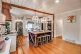 306 Harbin Avenue - Photo 10