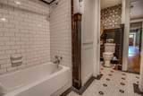 306 Harbin Avenue - Photo 21