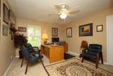6 Colonial Court - Photo 24