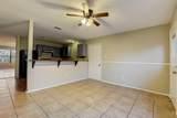 4417 Cordova Lane - Photo 17