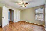 4417 Cordova Lane - Photo 4