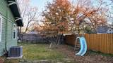 2317 Oneal Street - Photo 4