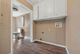 411 Oneal Street - Photo 13