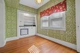 411 Oneal Street - Photo 8