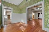 411 Oneal Street - Photo 9
