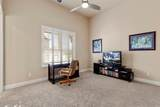 512 Forest Meadow Drive - Photo 22