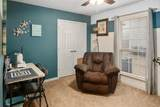 9507 Mirror Fountain Circle - Photo 19