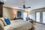 6354 Southpoint Drive - Photo 20