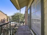 5981 Arapaho Road - Photo 27
