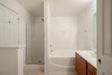 959 Heather Street - Photo 17