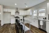 5706 Monticello Avenue - Photo 5