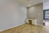 840 Fallkirk Court - Photo 13