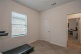 6641 Fitzgerald Street - Photo 23
