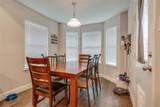 3609 Ann Arbor Lane - Photo 13