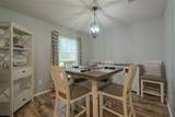 2005 Sherbrooke Court - Photo 10