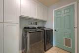 2005 Sherbrooke Court - Photo 18