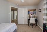 2005 Sherbrooke Court - Photo 22