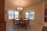 345 Valley Drive - Photo 7