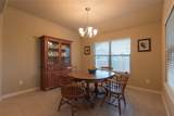 345 Valley Drive - Photo 8
