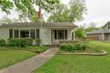 509 Bellevue Drive - Photo 40