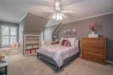 5302 Cottonwood Court - Photo 27