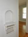 935 Dudley Drive - Photo 18