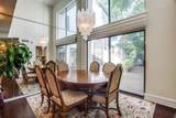 6441 Southpoint Drive - Photo 4