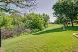 10800 Southerland Drive - Photo 20