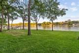2135 Lakeview Drive - Photo 3