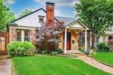 5838 Monticello Avenue - Photo 2