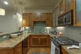 2800 Sandage Avenue - Photo 4