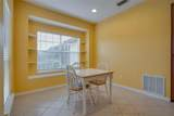 1605 Waterford Drive - Photo 10