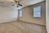 5841 Pearl Oyster Lane - Photo 23