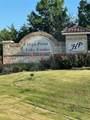 2160 Hodges Lake Drive - Photo 6