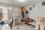 4561 Wheatland Drive - Photo 26