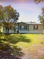 3208 Brazos River Court - Photo 1