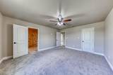 200 Holly Hill Road - Photo 14