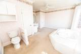 3048 Greenbrier Road - Photo 36