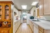 320 Woodcrest Drive - Photo 10
