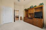 112 Valley View - Photo 12