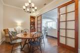 5016 Manchester Road - Photo 11